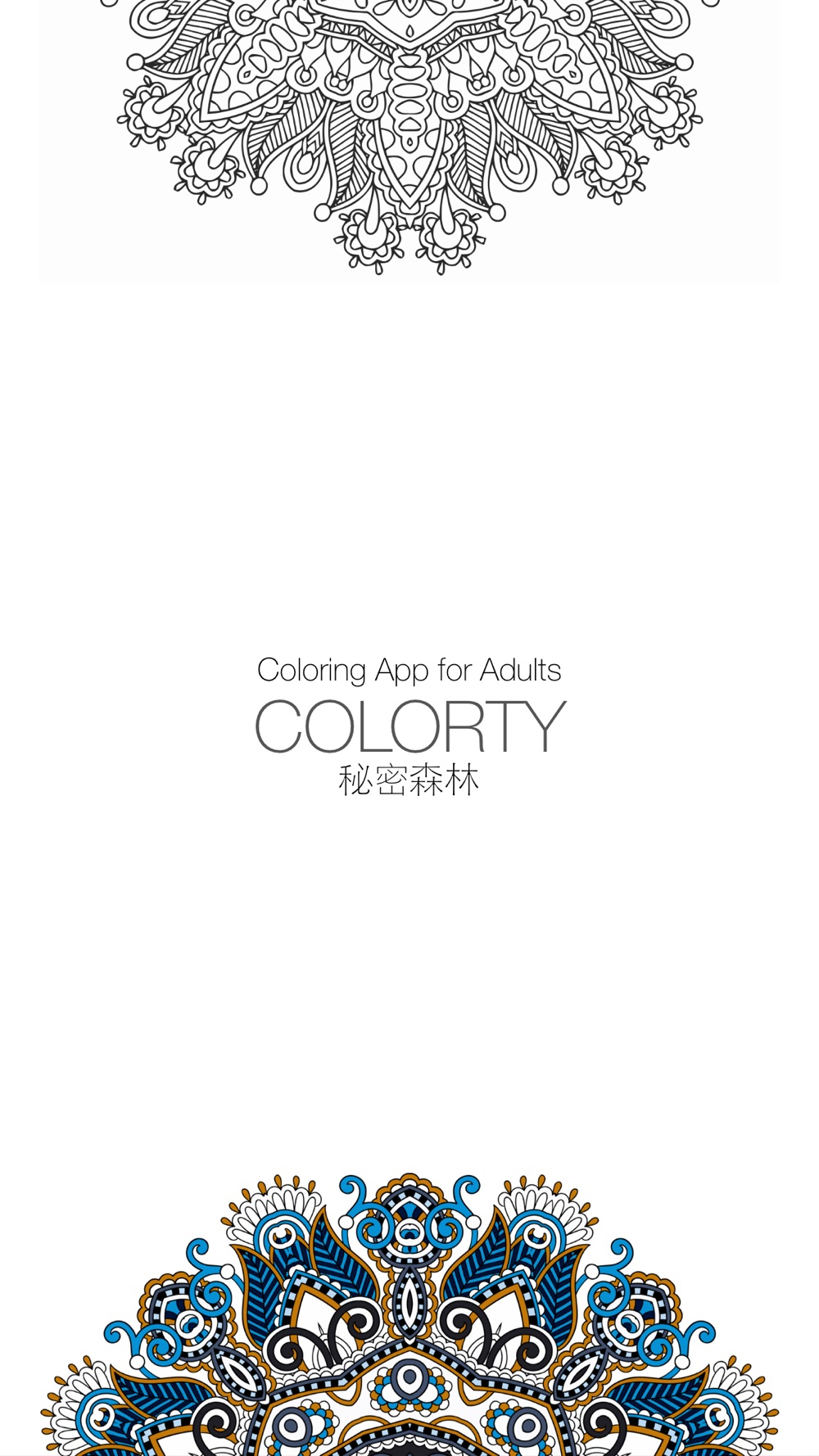 Colorty: Best Coloring Book for Adults hack tool