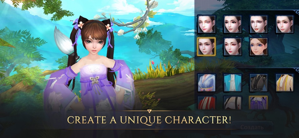 Jade Dynasty: The dragon fire cheat codes