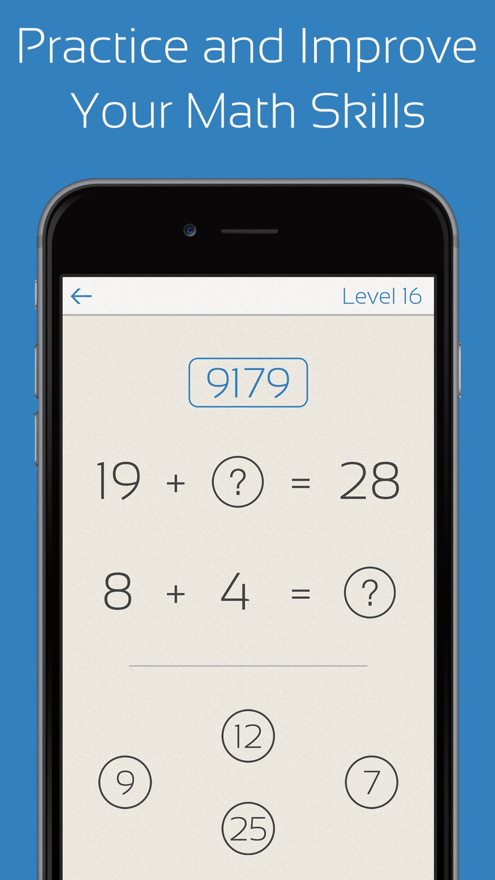Pure Math – Practice and Improve Your Math Skills (Addition, Subtraction, Multiplication and Division) cheat codes