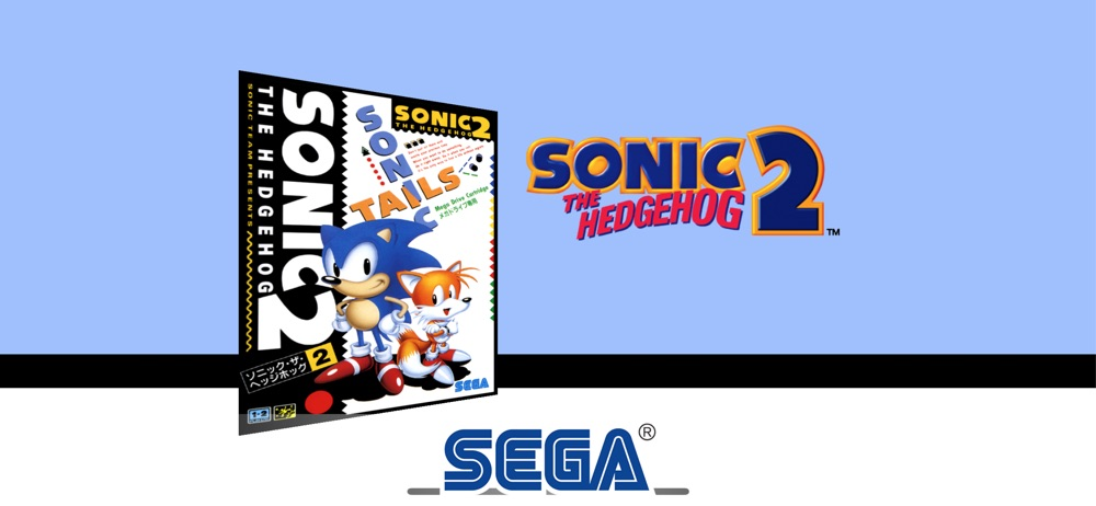 Hack tool for Sonic The Hedgehog 2 Classic