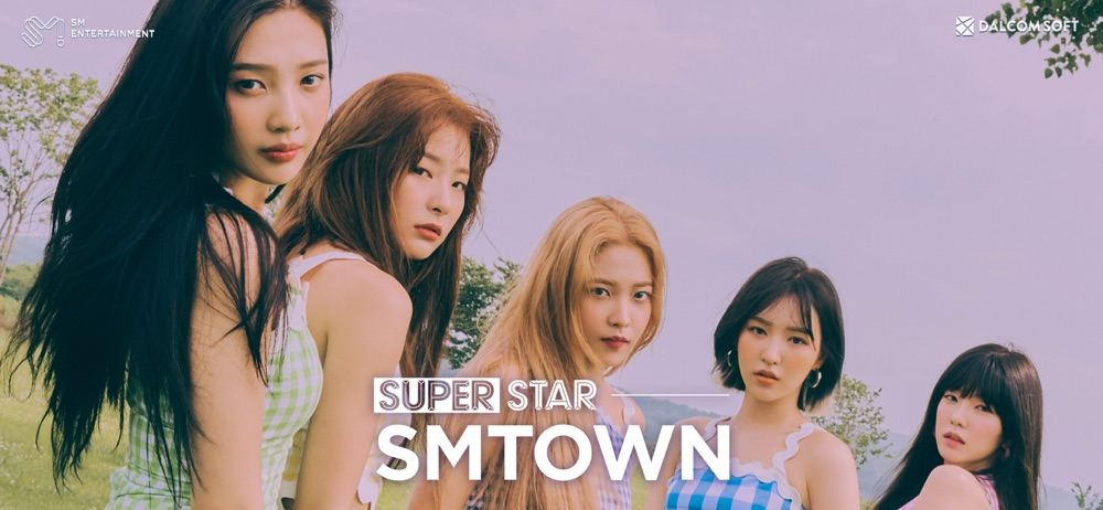 SuperStar SMTOWN hack tool